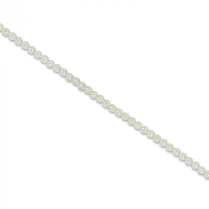 Perle ronde en nacre - 3 à 18mm x1