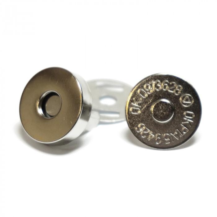 Attaches boutons magnétiques métal x 2