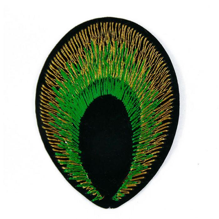 Ecusson thermocollant plume de paon vert