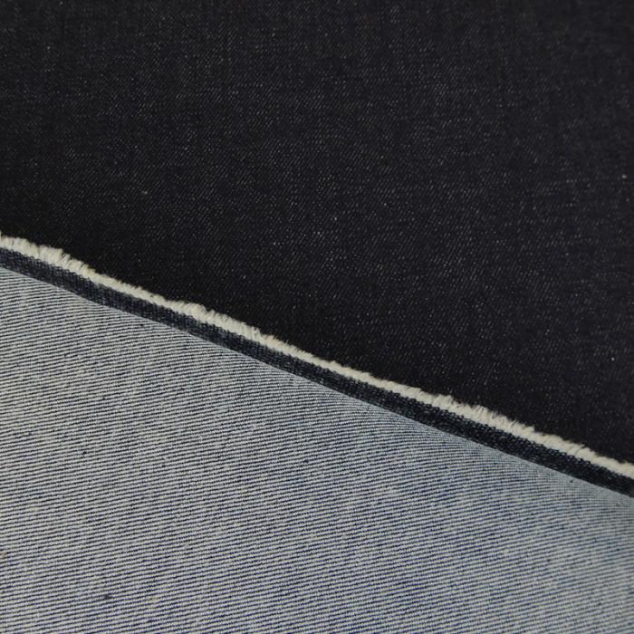 Dernier coupon x 40 cm - Tissu Jean élasthane denim bleu navy