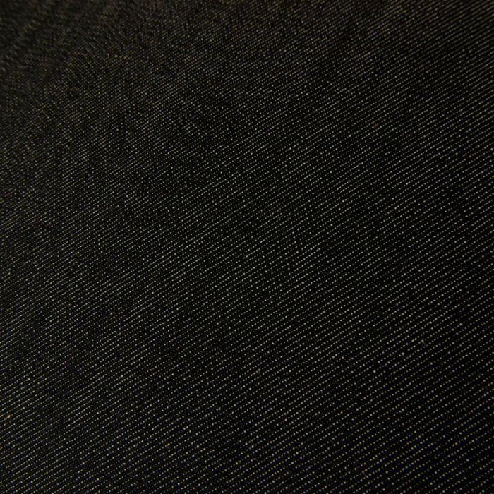 Tissu Jean denim élasthanne - gris x 10 cm