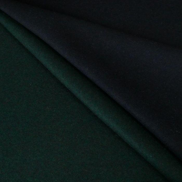 Tissu lainage recto-verso - bleu vert x 10 cm