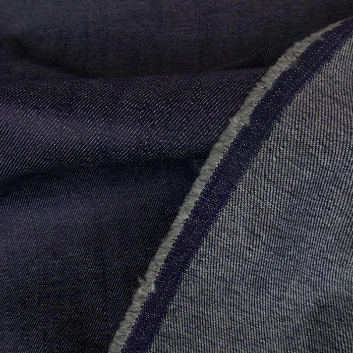 Tissu denim elasthanne - bleu violet x 10 cm
