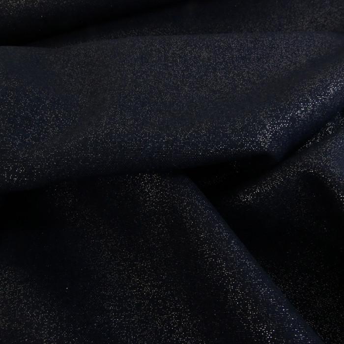 Coupon x 55 cm - Lin et viscose marine pailleté argent