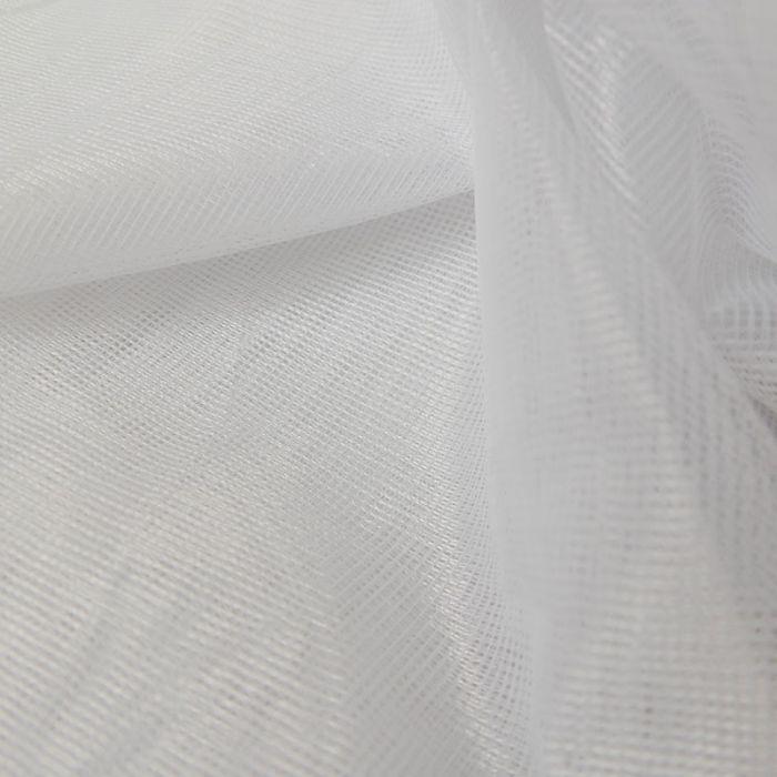 Tissu Moustiquaire 40D - blanc x 10cm