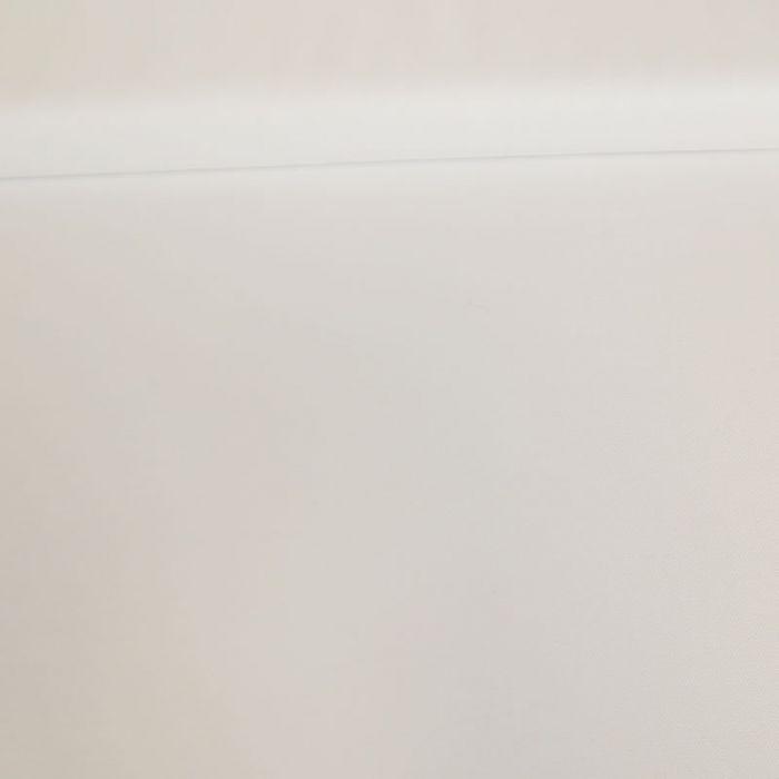 Tissu coton oxford - blanc x 10 cm