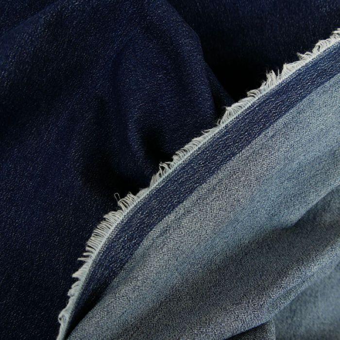 Tissu jean denim élasthanne - bleu marine x 10 cm