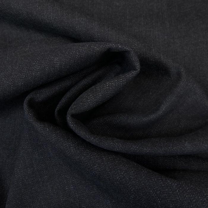 Tissu denim stretch - bleu nuit x 10 cm