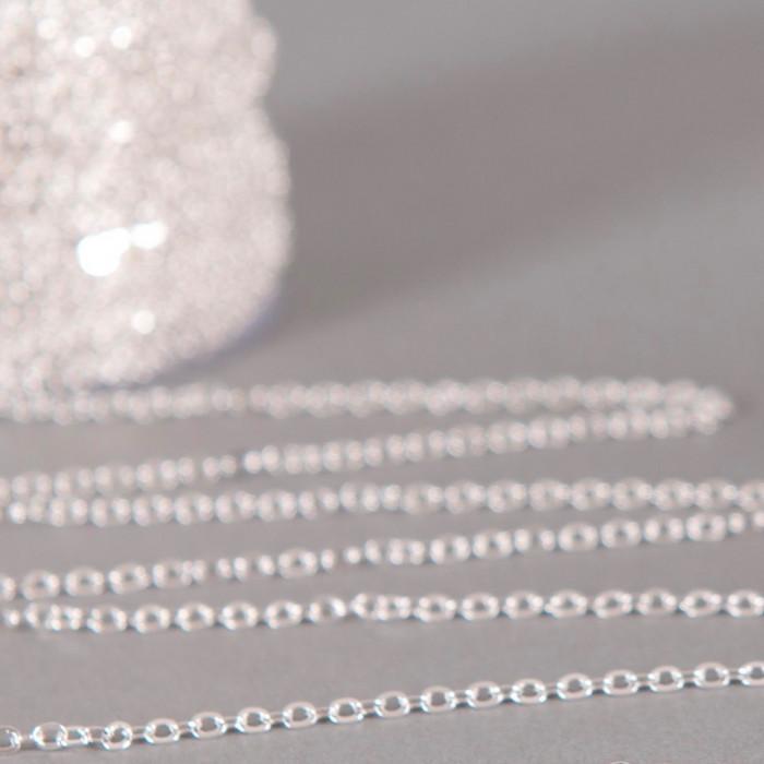Chaîne maille forçat aplatie 2,5mm x 2mm argent (x1m)