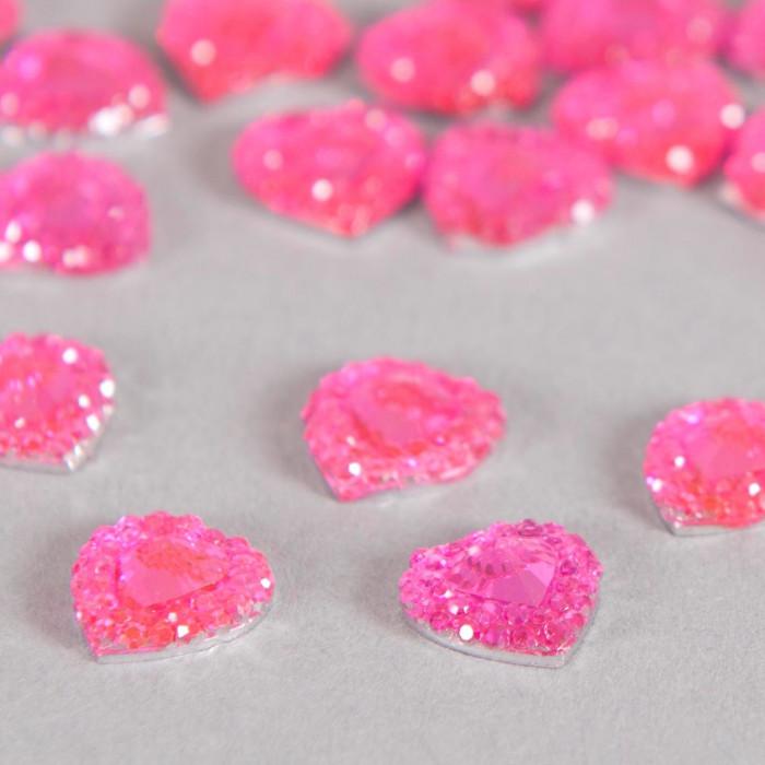 Cabochon coeur à facettes 11mm rose x1