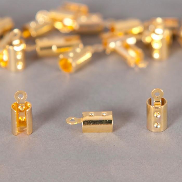 Embouts de serrage cordon doré 4mm x10