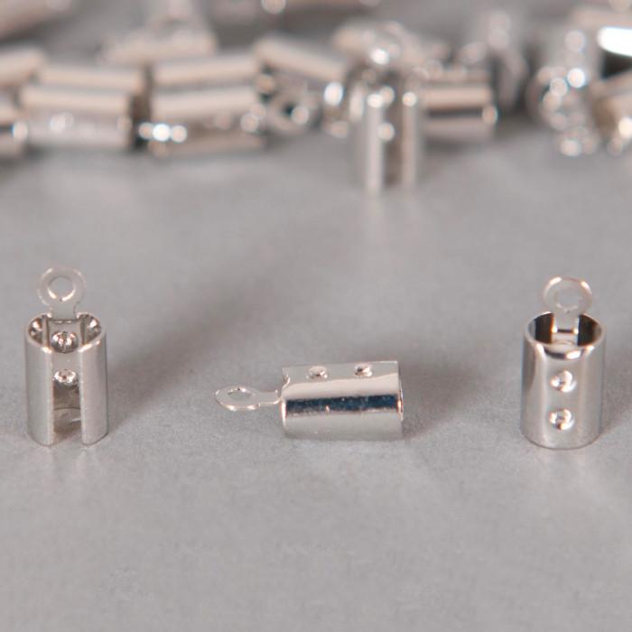 Embouts de serrage cordon argent vieilli 5mm x10