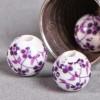 Perle en céramique Fleurie ronde Violette 8mm x1