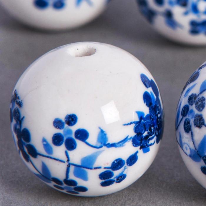 Perle en céramique Fleurie ronde Bleu roi 16mm x1