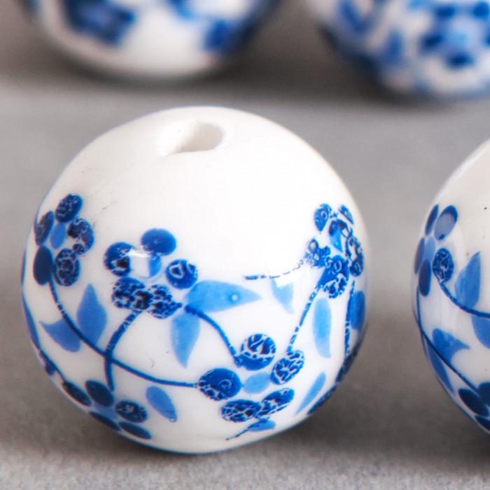 Perle en céramique Fleurie ronde Bleu roi 12mm x1
