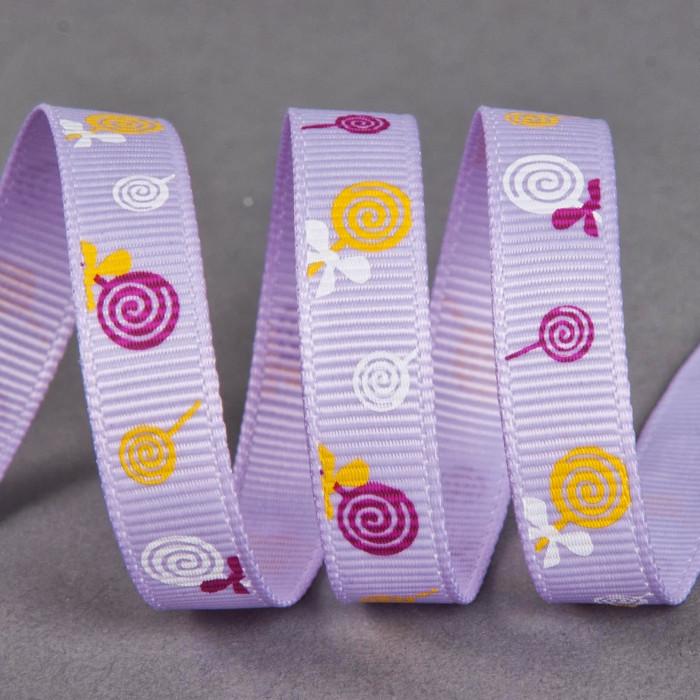 Ruban gros grain 10 mm Candy - violet x 10 cm