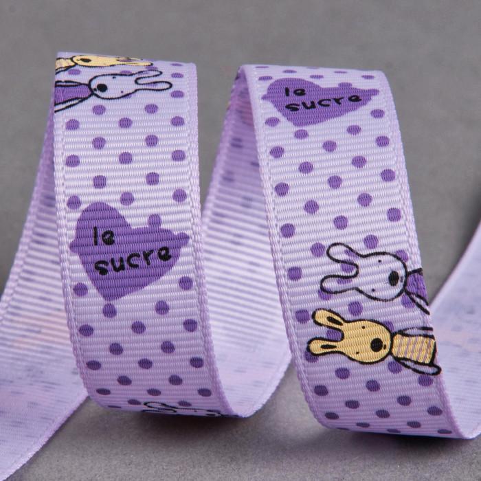 Ruban gros grain 16 mm lapins sucre - violet x 10 cm