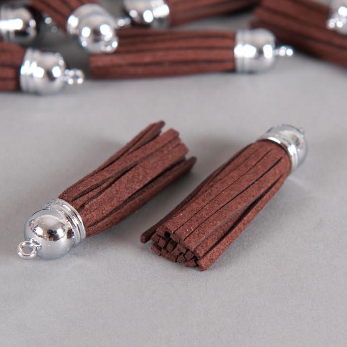 Pendentif pompon metal et suedine 58mm marron x1