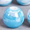 Perle en céramique à motifs ronde bleu turquoise 12mm x1