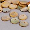 Sequin en nacre agoya beige x1