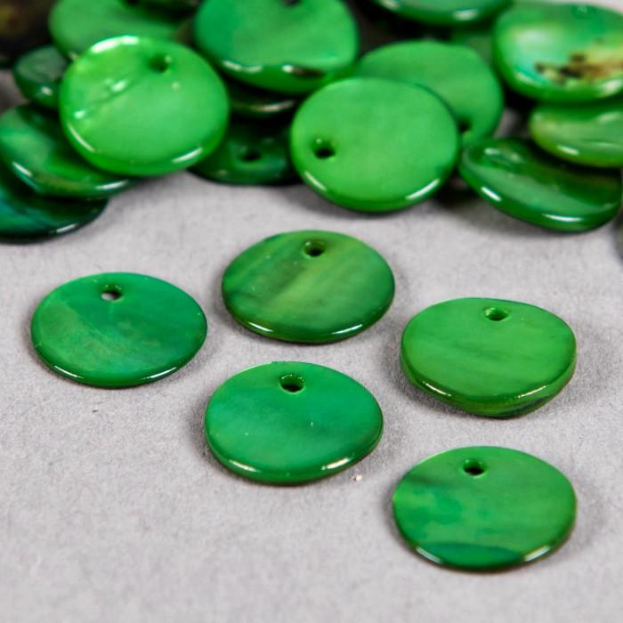 Sequin en nacre agoya vert gazon x1